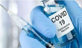 Việt Nam bắt đầu thử nghiệm vaccine Covid-19 trên người từ ngày 10/12