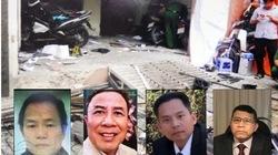 Bộ Công an vạch mặt 4 kẻ cầm đầu tổ chức khủng bố