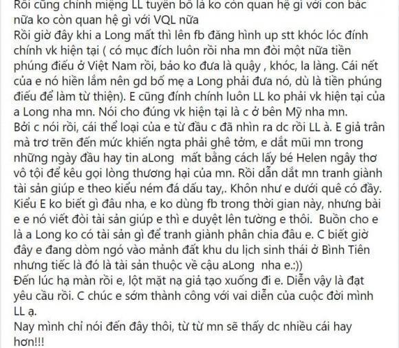 Bạn Vân Quang Long tố Linh Lan đòi tiền phúng điếu, hỗ láo với ba mẹ chồng