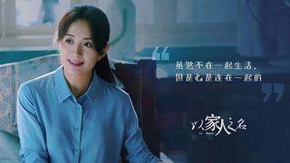 5 'ác nữ' trong phim Trung Quốc khiến khán giả 'ghét cay ghét đắng'