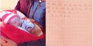 Bé sơ sinh bị bỏ rơi trên quốc lộ giữa đêm đông rét buốt
