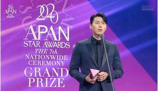 Hyun Bin xuất sắc giành Daesang danh giá, nhắn gửi lời ngọt ngào dành cho Son Ye Jin khi nhận giải