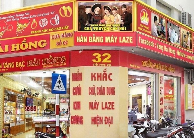 Bán vàng ngày Vía Thần tài trong thời gian cách ly, nhiều cửa hàng tại Hải Dương bị xử phạt