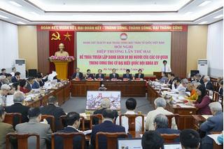 16 Ủy viên Bộ Chính trị được Trung ương giới thiệu ứng cử đại biểu Quốc hội khóa mới