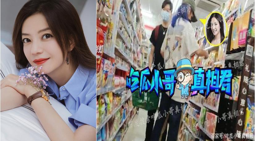Triệu Vy từng bị bắt gặp đi mua sắm với tình trẻ tin đồn