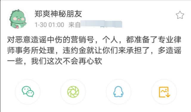 Nguồn tin gây xôn xao MXH của Trịnh Sảng và Trương Hằng