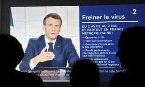 Chống Covid-19: Nước Pháp phong tỏa lần 3