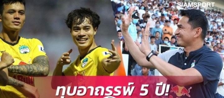 Báo Thái Lan hết lời ngợi khen tài năng của Kiatisak
