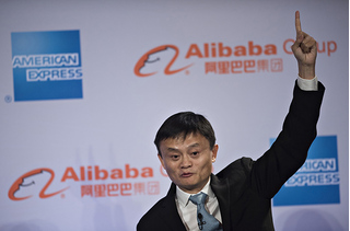 Alibaba bị Trung Quốc phạt khoản tiền gây sốc, cao chưa từng có