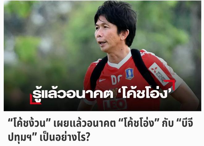CLB TP HCM muốn chiêu mộ HLV Dusit Chalermsan