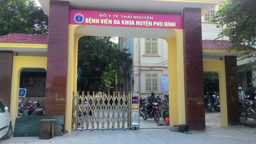 Một bác sĩ ở Thái Nguyên bị tố sàm sỡ nữ bệnh nhân 17 tuổi