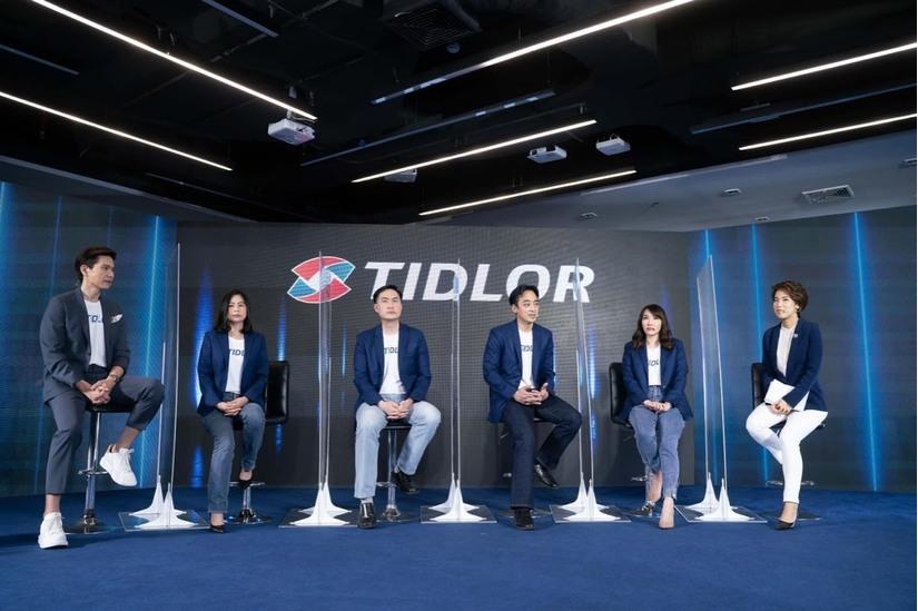 Ngern Tid Lor - Thương vụ IPO lớn nhất trong ngành tài chính cá nhân tại thị trường Thái Lan với vốn hoá 2,5 tỷ đô