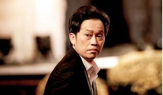 Bộ VHTTDL lên tiếng về việc tước danh hiệu nghệ sĩ Hoài Linh