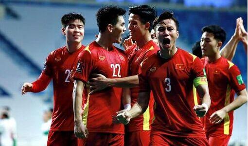 Siêu máy tính mang 'tin buồn' tới đội tuyển Việt Nam
