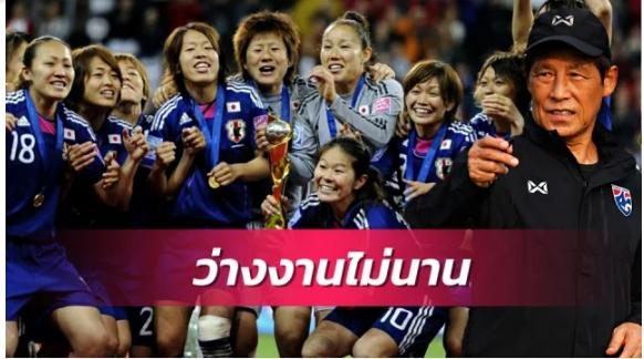 HLV Nishino sắp dẫn dắt tuyển nữ Nhật Bản