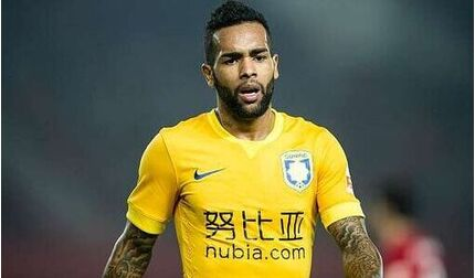 Quyết dự World Cup, Trung Quốc nhập tịch tiền đạo Brazil?