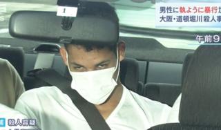 Nghi phạm sát hại nam sinh Việt ở Nhật Bản khai gì?