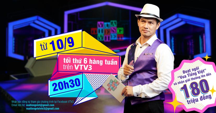 Vua tiếng Việt chương trình ý nghĩa và bổ ích cho mọi lứa tuổi