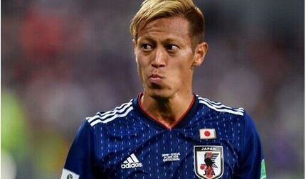 HLV Honda mỉa mai tuyển Nhật Bản trước trận gặp Việt Nam