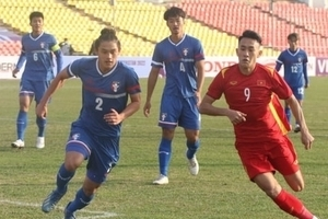 U23 Việt Nam được thưởng nóng sau trận thắng Đài Bắc Trung Hoa