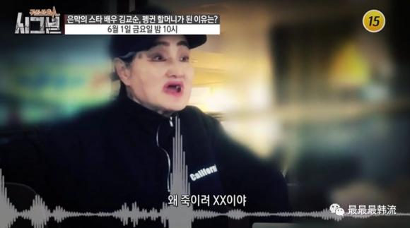 Cựu minh tinh Hàn Quốc sống trong căn nhà chứa 4 tấn rác toàn giòi bọ
