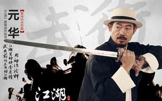 Sao 'Tuyệt đỉnh kungfu' từ chối đóng phim cấp 3, phải sống nhờ trợ cấp xã hội