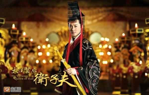 Trong vệ tử phu diễn viên hành hung Vu Chính tái xuất với vai tướng quân Vệ Thanh