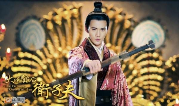 Đại Hán hiền hậu Vệ Tử Phu diễn viên Lâm Phong và Vương Lạc Đan  tái xuất với những bộ trang phục rực rỡ