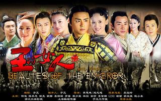 """Phim """"Nữ nhân của vua"""" đang phá hoại lịch sử Trung Quốc?"""