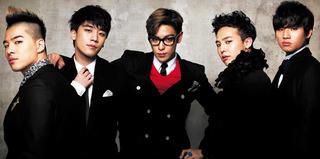 Người hâm mộ bất ngờ vì hoạt động mới nhất của Big Bang