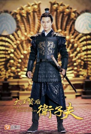 Trong phim Đại Hán Hiền Hậu Vệ Tử Phu diễn viên ngôi sao 'hot nhất' Hoa Ngữ  tái xuất